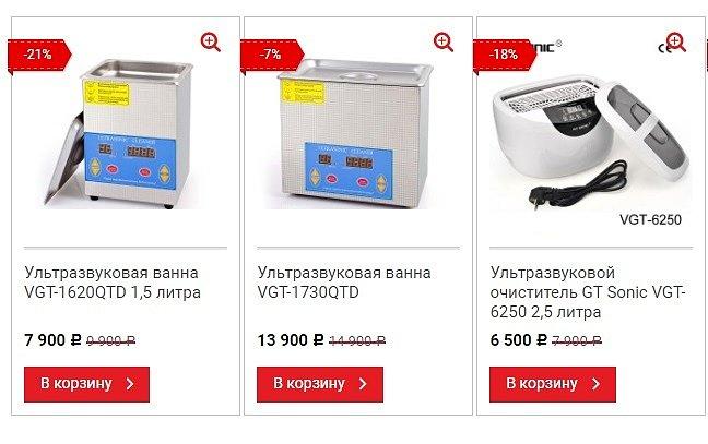 Распродажа уз-ванн!