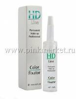 Фиксатор пигмента HD Line Fixator color, 10мл.