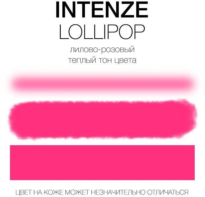 Тату-краска INTENZE Lollipop (США), 30 мл