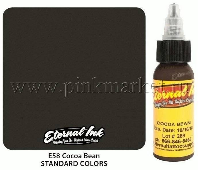 Тату краска Eternal Ink Cocoa Bean 30 мл