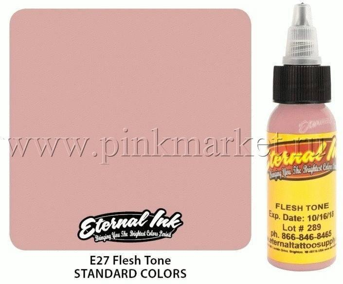 Тату краска Eternal Ink Flesh Tone 15 мл