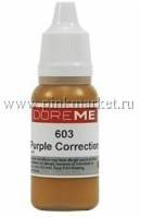 Пигмент для татуажа Doreme 603 - PURPLE CORRECTION /корректор/