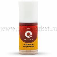 Пигмент для губ Qolora Organic Gray Rose 805