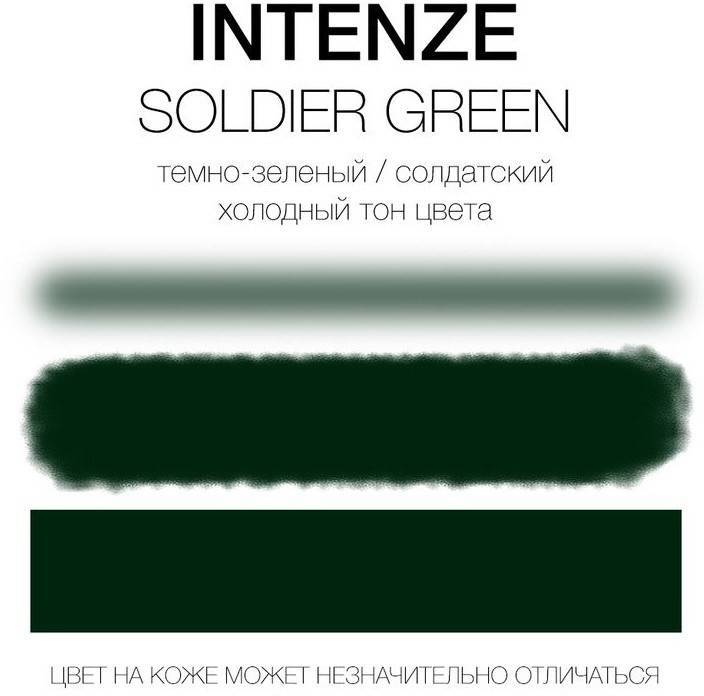 Тату-краска INTENZE SOLDIER GREEN (США), 30 мл