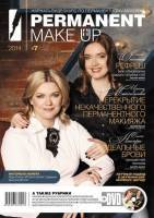 Журнал Permanent Make Up (+DVD) №7