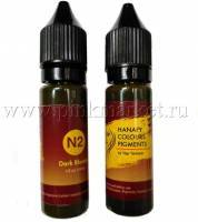 Пигмент для бровей Hanafy Colours Pigments №2 Dark Blonde 15 мл
