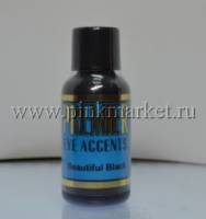 Пигмент для век Premier Pigments BEAUTIFUL BLACK CO110. КРАСИВЫЙ ЧЕРНЫЙ