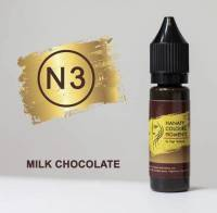 Пигмент для бровей Hanafy Colours Pigments №3 Milk Chocolate 15 мл