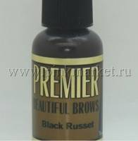 Пигмент для бровей Premier Pigments BLACK RUSSET CO93. ЧЕРНЫЙ РАССЕТ