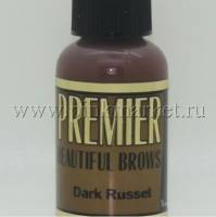 Пигмент для бровей Premier Pigments DARK RUSSET CO92. ТЕМНЫЙ РАССЕТ