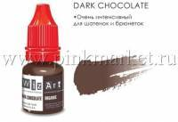Wizart Organic Пигмент для бровей Dark Chocolate 5 мл