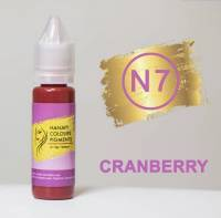 Пигмент для губ Hanafy Colours Pigments №7 Cranberry 15 мл