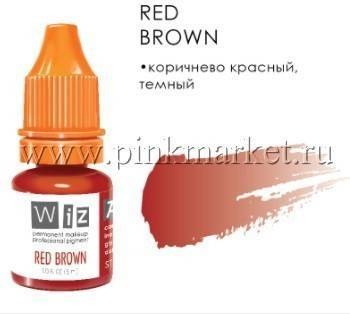 Пигмент для татуажа губ WizArt Red Brown, 5 мл