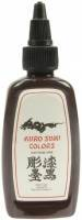 Тату краска Kuro Sumi BROWN BELT 30ml