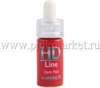 Пигменты для губ HD Line (Intenza) Dark Red (Красный), 15мл.