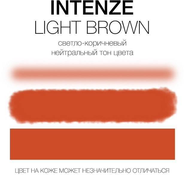 Тату-краска INTENZE Light Brown (США), 15мл