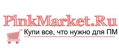 (c) Pinkmarket.ru